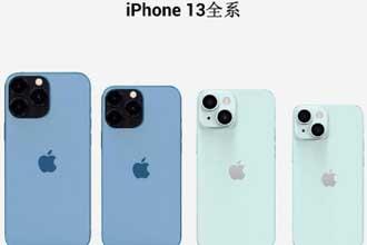 苹果13支持双卡双待吗 苹果13支持双微信吗