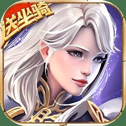 幻域战魂v1.0 安卓版