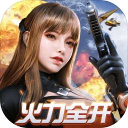 终结战场v1.400050.544340 安卓版