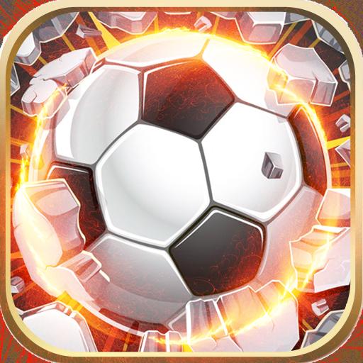 足球大玩家游戏v1.3.0 最新版