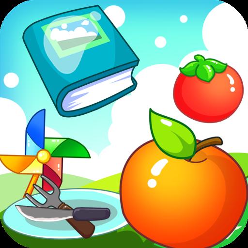 儿童早教学分类appv2.19 安卓版
