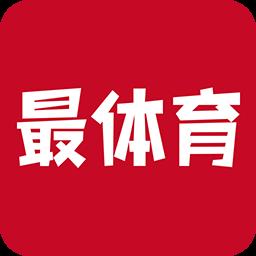 最体育appv1.0.1 最新版