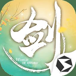 剑侠世界手游v1.2.15891 安卓版