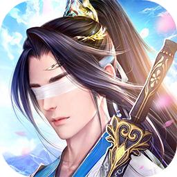 龙武手游v1.30.1 安卓版