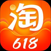 淘宝IOS版v10.0.0 苹果版