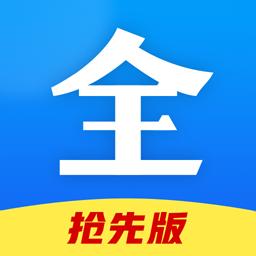 好看影视大全appv1.4.3 最新版