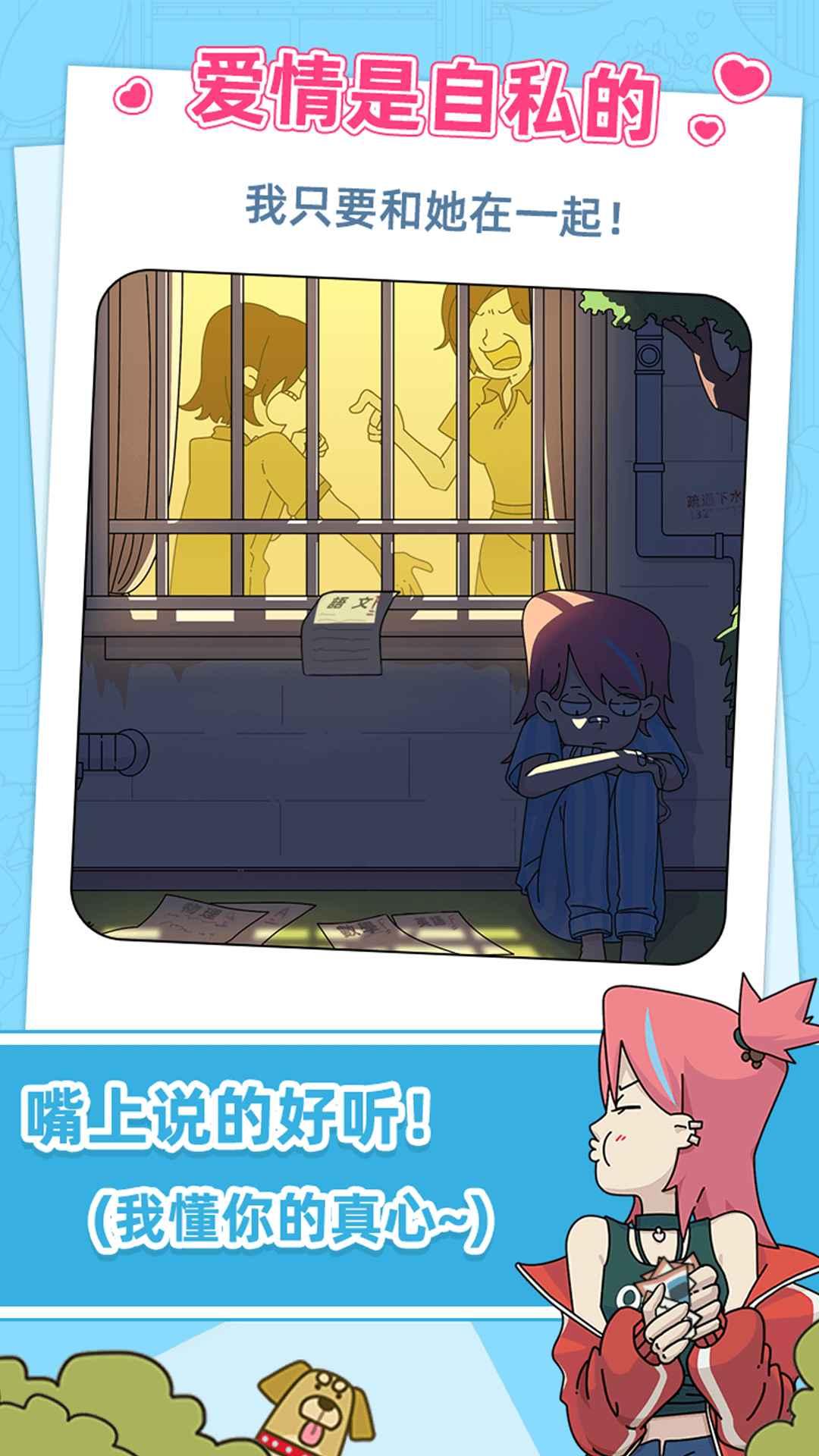 吴小梅和王小磊
