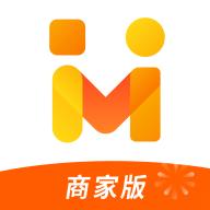哈米商家appv1.0.9 最新版