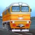欧洲火车驾驶员v0.1.3 中文版