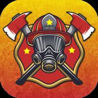 消防部门游戏v1.0.0 安卓版