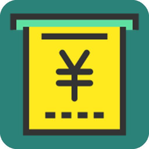 善悦记账本v1.0.0 安卓版