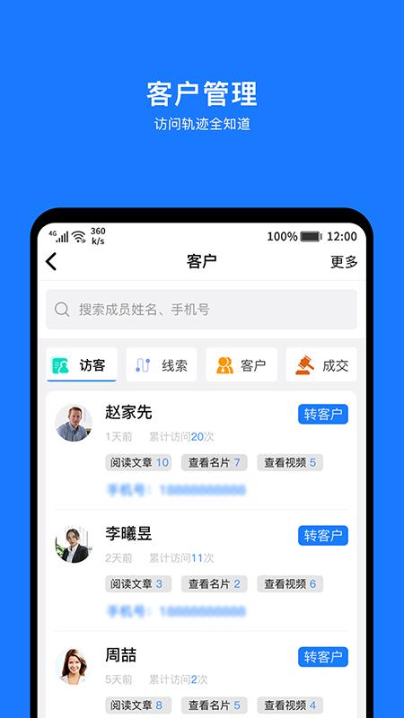 犀点appv1.0.2 安卓版