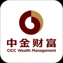 中金财富股票开户appv1.1.0 安卓版