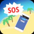 荒岛闲聊v5.0.0 安卓版