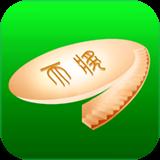 天奖谱林appv1.2.0 最新版