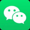 微信app下载安装手机版