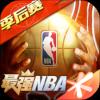 最强NBA手游v1.29.401 安卓版