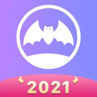 蝙蝠圈appv1.0.6 最新版