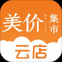 美价云店v1.0.1 安卓版