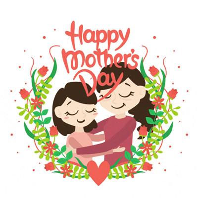 2021母亲节幸福甜蜜的头像大全 祝天下所有的妈妈节日快乐
