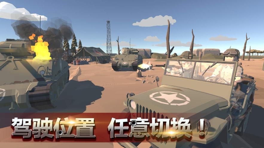 战地模拟器正式版下载iOSv4.0 官方版