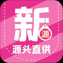 新新社v1.5.4 安卓版