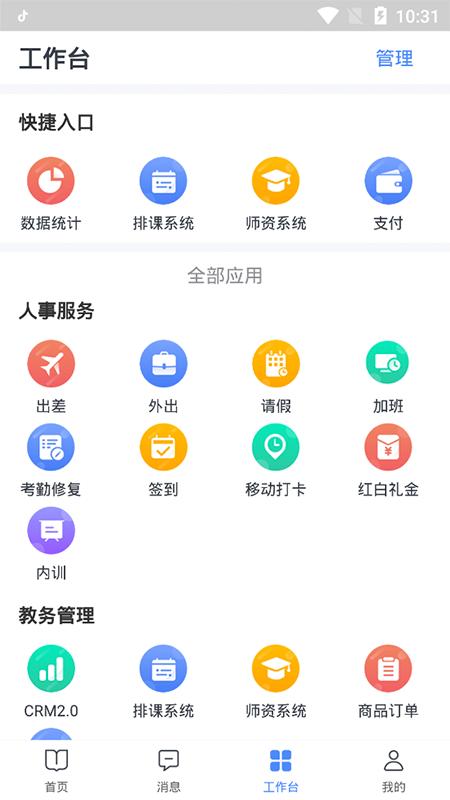 图钉app苹果版v3.2.3 最新版