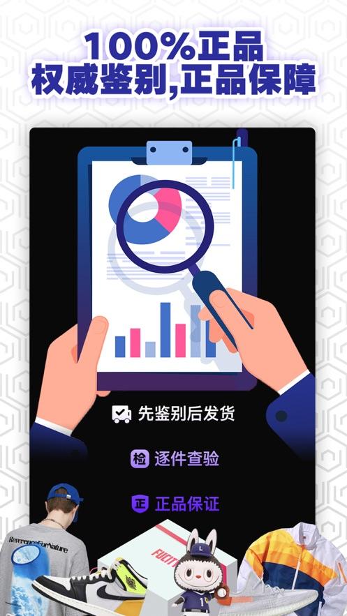 福玩appv1.1.1 最新版