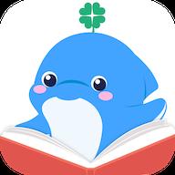 海豚绘本阅读appv1.0.0 最新版