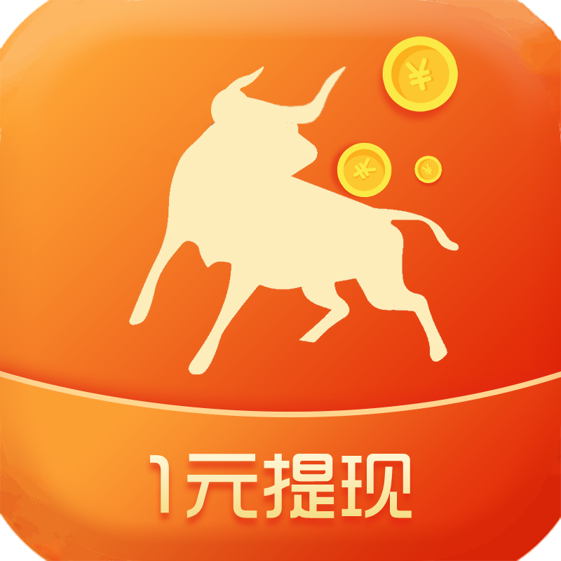 金牛盟appv1.0.2 最新版
