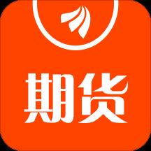 东方财富期货v3.1.1 安卓版