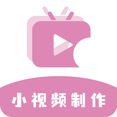 小视频制作软件v1.0.1 最新版