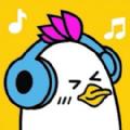 节奏猜歌v1.0 最新版