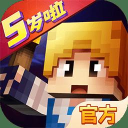 奶块手游官方版v5.7.3.0 安卓版