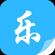 乐文屋v1.2.0 免费版