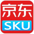 京东商品SKU采集软件v1.9 官方版