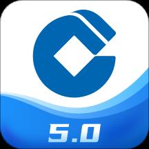 中国建设银行手机银行客户端v5.2.0 安卓版
