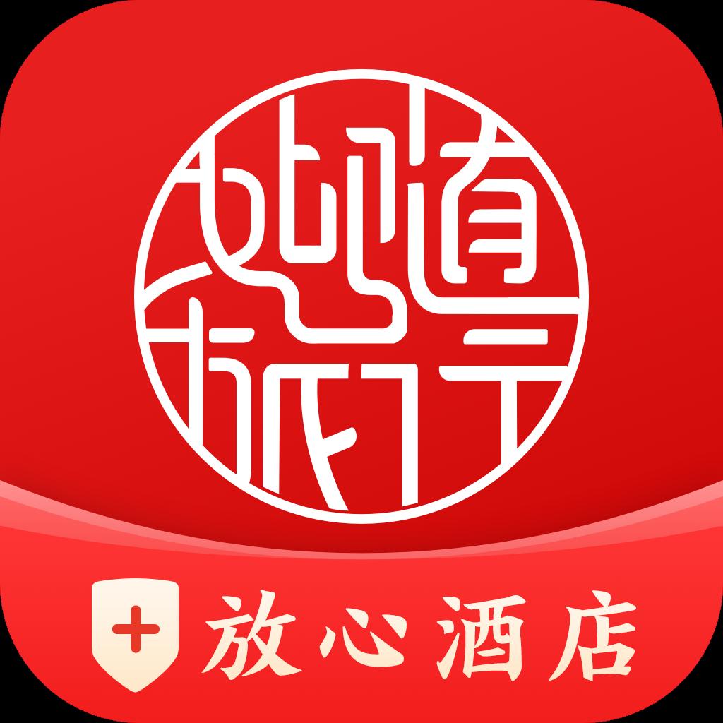首旅如家酒店app官方下载v9.1.0 安卓版