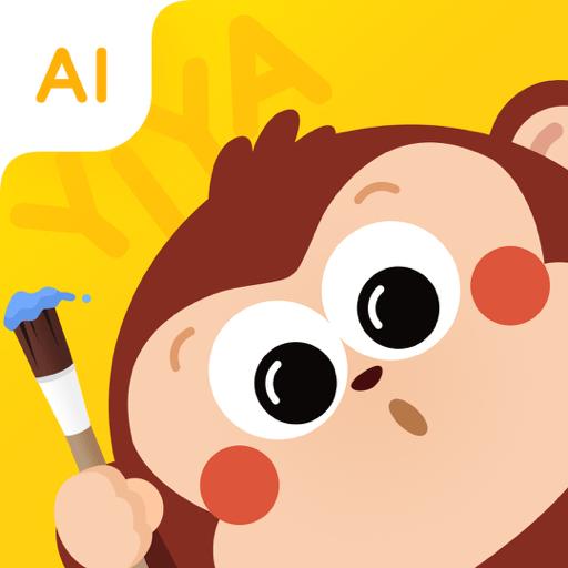 咿呀画画appv1.0.0 最新版