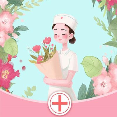 2021护士节朋友圈素材图片 天使节因爱而美