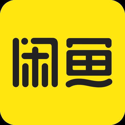 闲鱼网站二手市场下载v6.9.60 官方最新版