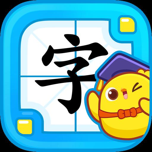 叫叫识字儿童认字appv2.48.0 安卓版