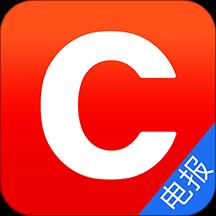财联社app下载v7.6.0 安卓版
