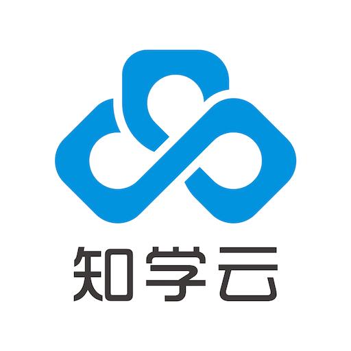 知学云10appv10.5.0 最新版