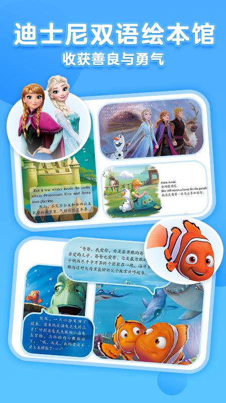 KaDa故事下载appv5.5.32 最新版