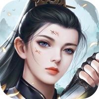 仗剑长歌行手游iOS