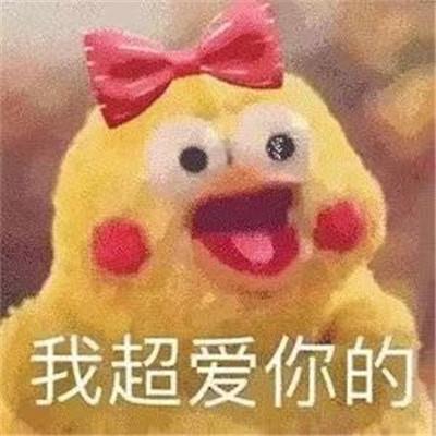 2021高考加油必胜必胜可爱表情大全-云奇网