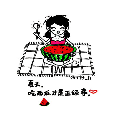 2021夏季吃西瓜的可爱表情包大全