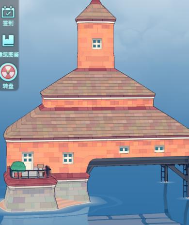 水乡小镇游戏iOS版