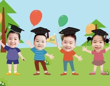 2021幼儿园毕业文案家长朋友圈大全-云奇网